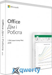 Microsoft Office 2019 Home and Business Ukrainian Medialess (T5D-03278)