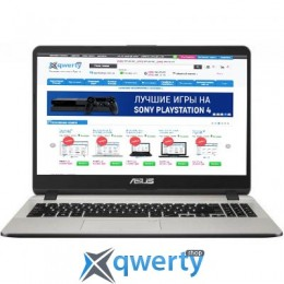 ASUS X507MA (X507MA-EJ279) (90NB0HL2-M04930)