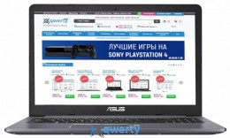 ASUS N580GD-DM412 (90NB0HX4-M07310) Grey