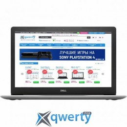 Dell Inspiron 17 5770 (57i78S1H1R5M-WPS) Silver