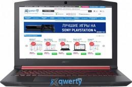 Acer Nitro 5 AN515-52 (NH.Q3LEU.039) Shale Black