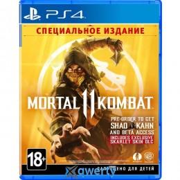 Mortal Kombat 11. Специальное Издание (русские субтитры)