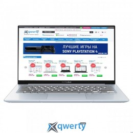 Asus Vivobook S13 S330FN-EY002T (90NB0KT3-M00500) Silver