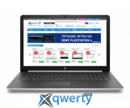 HP 17-by0062cl (4BV57UA) купить в Одессе