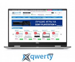 Dell XPS 15 9575 (XPS9575-7354BLK-PUS)