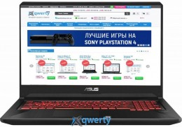 Asus TUF Gaming FX505GM (FX505GM-AL322) (90NR0132-M06150)