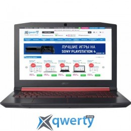 Acer Nitro 5 AN515-52 (NH.Q3MEU.037)