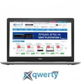Dell inspiron 15 5570 (55i78S2R5M-WPS)
