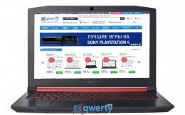 Acer Nitro 5 AN515-42-R9K7 (NH.Q3REU.047)