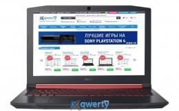 Acer Nitro 5 AN515 (NH.Q3REU.031)
