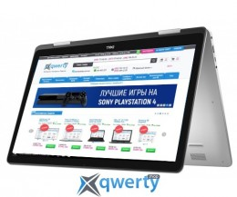 Dell Inspiron 7786 (I7786-7199SLV-PUS-EU)