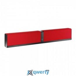 Dali Kubik One Red