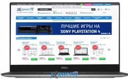 Dell XPS 13 (9365) (X358S2NIW-65)