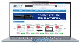 ASUS ZENBOOK S UX392UA (UX392FA-AB007T) (90NB0KY1-M00400)
