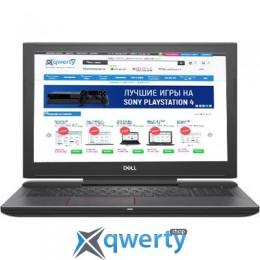 Dell Inspiron G5 15 5587 (55G5i716S1H1R26-WBK) Black