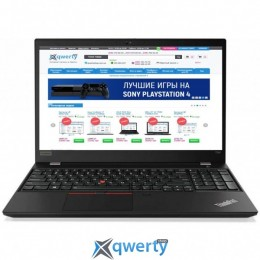 Lenovo ThinkPad T590 (20N4000ART)