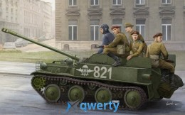 HobbyBoss Russian ASU-57 Airborne Tank Destroyer (HB83896)