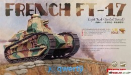 Meng FRENCH FT-17 LIGHT TANK (RIVETED TURRET) (TS-011)