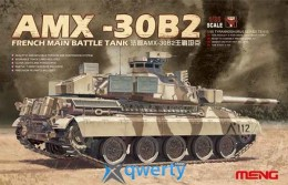 Meng FRENCH MAIN BATTLE TANK AMX-30B2 (TS-013)