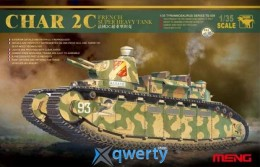 Meng French Super Heavy Tank Char 2C (TS-009)