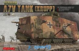 Meng German A7V Tank(Krupp) (TS-017)