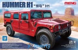 Meng Hummer H1 (CS-002)