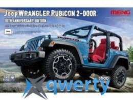 Meng Jeep WRANGLER RUBICON 2-DOOR 10TH ANNIVERSARY EDITION (CS-003)