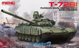 Meng Russian Main Battle Tank T-72b1 (TS-033)