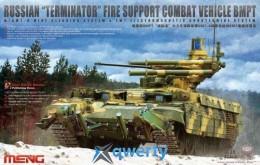 Meng RUSSIAN TERMINATOR FIRE SUPPORT COMBAT VEHICLE BMPT (TS-010)