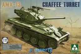 Takom AMX-13 Chaffee Turret (2063)