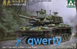 Takom R.O.C.ARMY CM-11 (M-48H) w/ERA Brave Tiger MBT (2091)