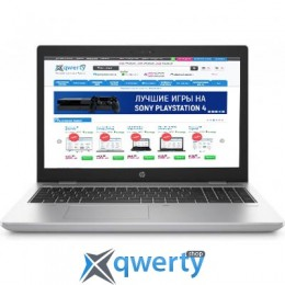 HP ProBook 650 G4 (2GN02AV_V12) Silver