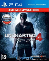 Uncharted 4: Путь Вора +Ratchet & Clank +The Last of Us: Remastered/Одни из нас: Обновленная версия