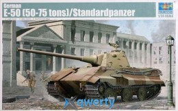 Trumper German E-50 (50-75 tons)/Standardpanzer (TR01536)
