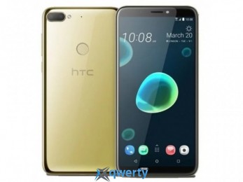 HTC Desire 12 Plus 3/32GB Dual Gold