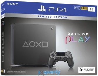 Sony PlayStation 4 slim Limited Edition Days of play