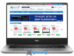 Dell Inspiron 5480 (5480Fi716S1H1GF25-LPS) Silver