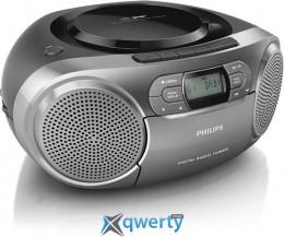Philips AZB600 Silver (AZB600/12)