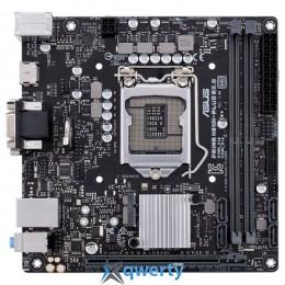 ASUS Prime H310I-Plus R2.0/CSM (s1151, Intel H310, PCI-Ex16)