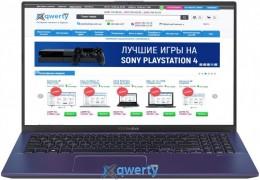 ASUS X512FL-EJ088 (90NB0M96-M01060) купить в Одессе