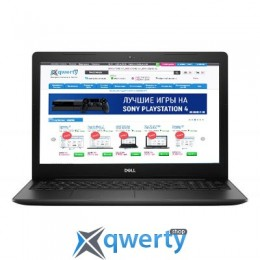 Dell Inspiron 15 3583 (3583Fi58S2HD-LBK)