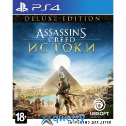 Assassins Creed Origins DELUX EDITION PS4 (русская версия)