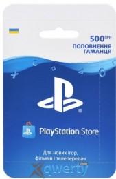 Карта оплаты PlayStation Network 500 гривен