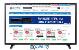LG 32LM6300 купить в Одессе