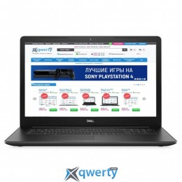 Dell Inspiron 3584 (358Fi34S1HD-LBK)