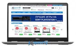 Dell Inspiron 5584 (5584Fi78H1GF13-LPS) Silver
