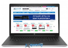 HP ProBook 470 G5 (1LR91AV_V42) Silver