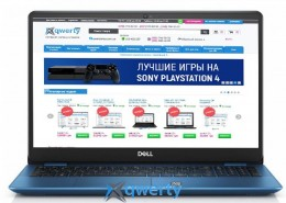 Dell Inspiron 5584 (5584Fi716S2GF13-LDB) Dark Blue