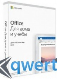 Microsoft Office Home and Student 2019 Ukrainian Medialess (79G-05048)