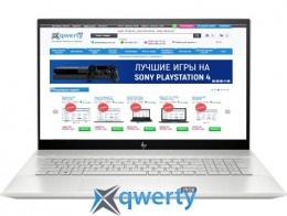 HP ENVY 17-ce0006ur (7SH83EA)